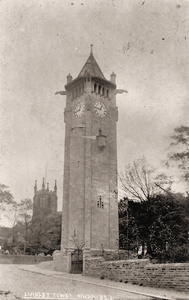Lindley Tower